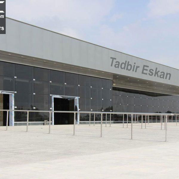 هندریل فرودگاه اردبیل