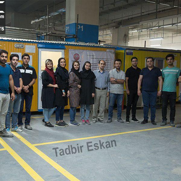پروژه ایران مال هندریل